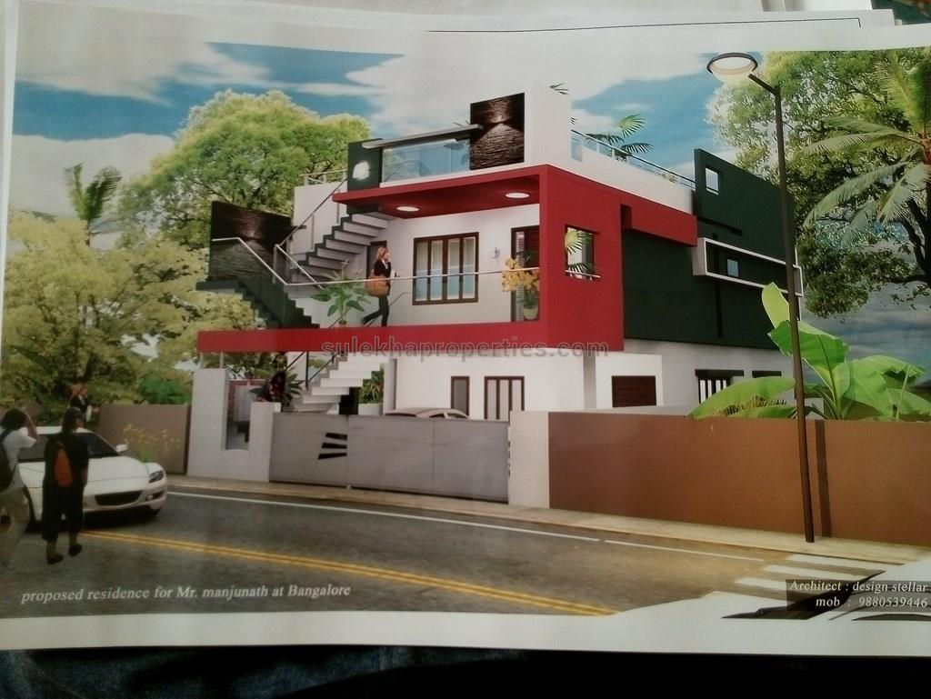 Hsr layout house for lease